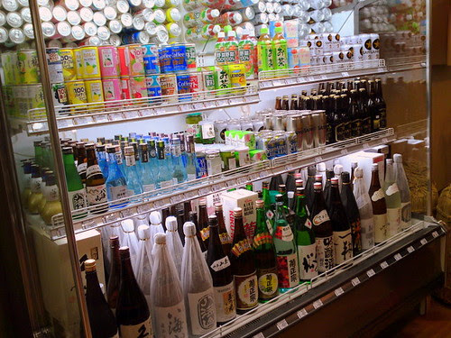 Chilled sake, juices and treats!