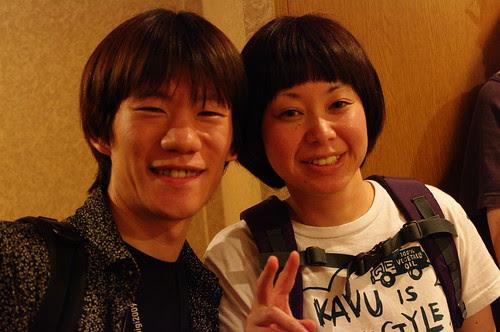 http://www.flickr.com/photos/darashi/3757919788/
