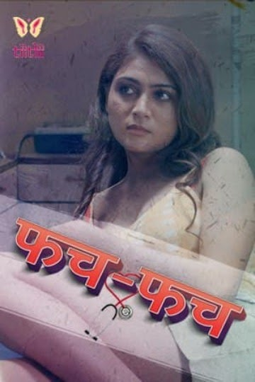 Fach Fach 2021 S01E01 TiiTlii Exclusive Hindi Web Series