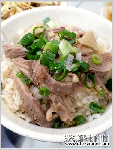 鵝媽媽鴨肉飯04