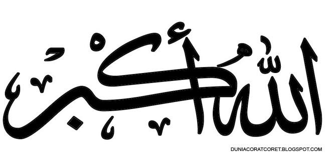 Gambar Allahuakbar Enje Batik