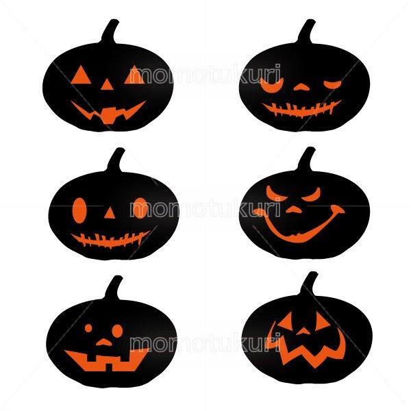 99円から390円素材sozaiハロウィン かぼちゃ イラスト6個セット 5