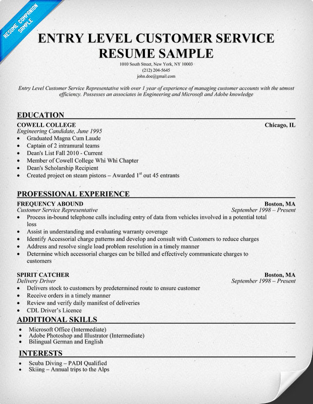Компания «Альянс Логистик» » Customer service representative resume summary of qualifications