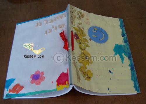 A Cereal Box DIY Notebook Binding