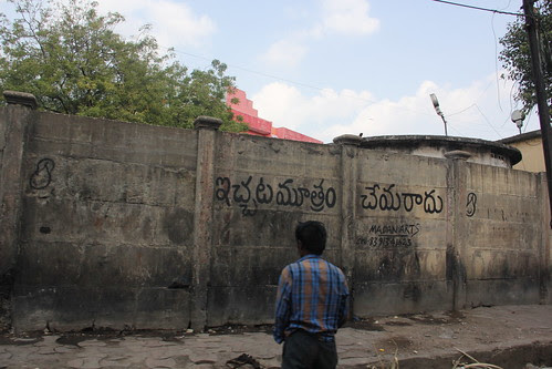 Hyderabad .. Watering The Walls of Scams And Corruption by firoze shakir photographerno1