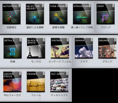 device-2012-12-07-212159.jpg