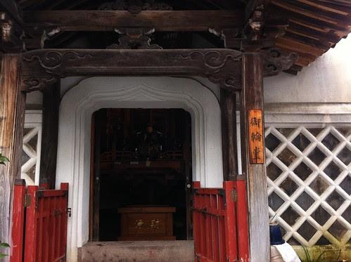 Enchoji Temple