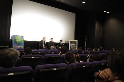 Me at the Inhalation + Tiger Factory screening Q and A session