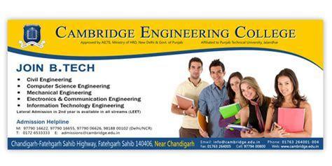 Cambridge Engineering College