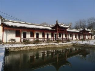 Review Huangshan Hongcun Yunlong Hotel