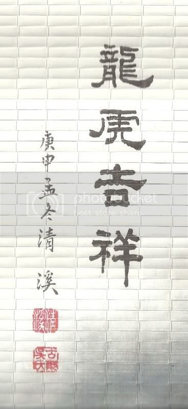 Chinese and japanese kanji translation and tattoo image service