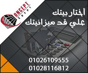 http://www.shof3qar.com/