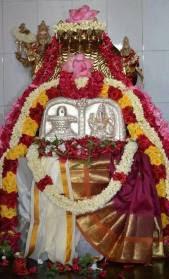 Aadhi Sankarar Temple