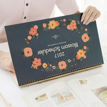 Desktop monthly calendar online shopping-the world largest desktop ...