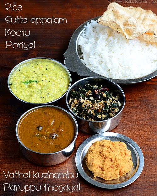 South Indian Wedding Food Menu: Lunch Menu 10 ( With South Indian Vathal Kuzhambu)