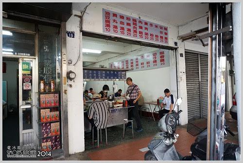 阿文小麵店03