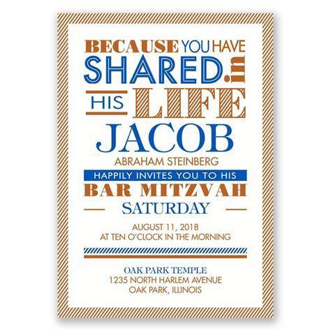 Modern Typography Bar Mitzvah Invitation   Invitations By Dawn