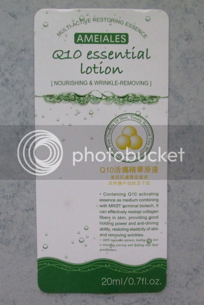 photo AmeialesQ10EssentialLotion02.jpg