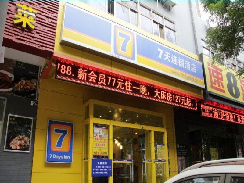 7 Days Inn Xian Min Le Garden Wan Da Branch Reviews