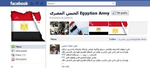 El Ejército egipcio crea un perfil propio en Facebook