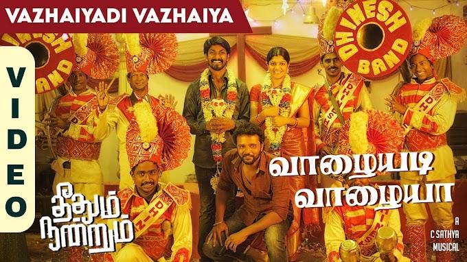 Theethum Nandrum | Vazhaiyadi Vazhaiya  Video Song