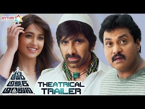 Amar Akbar Antony Theatrical Trailer