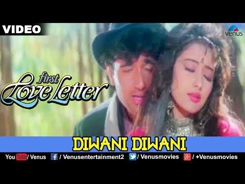 दीवानी दीवानी दीवाना तेरा || Deewani Deewana Tera Ho Gaya Lyrics in Hindi/English ||