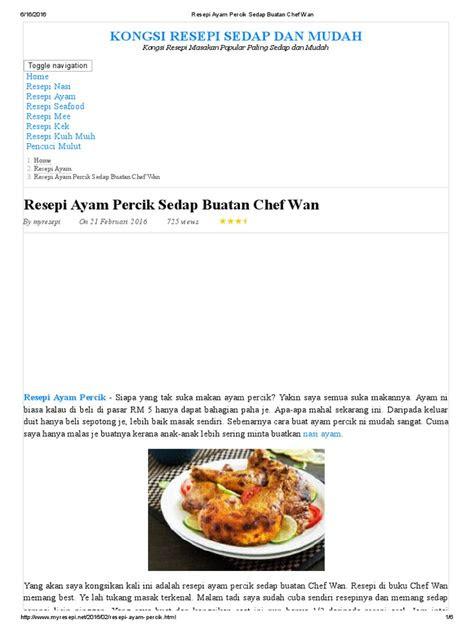 resepi ayam percik sedap buatan chef wan