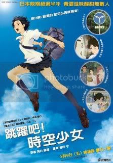 The Girl Who Leapt Through Time / Toki o Kakeru Shōjo (2006)