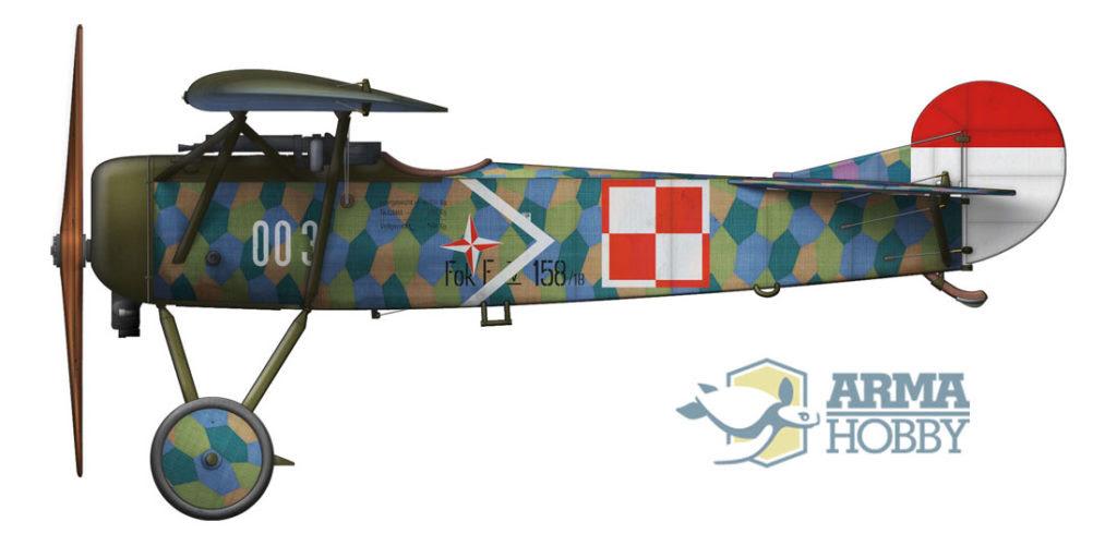 Fokker E.V Bastyr