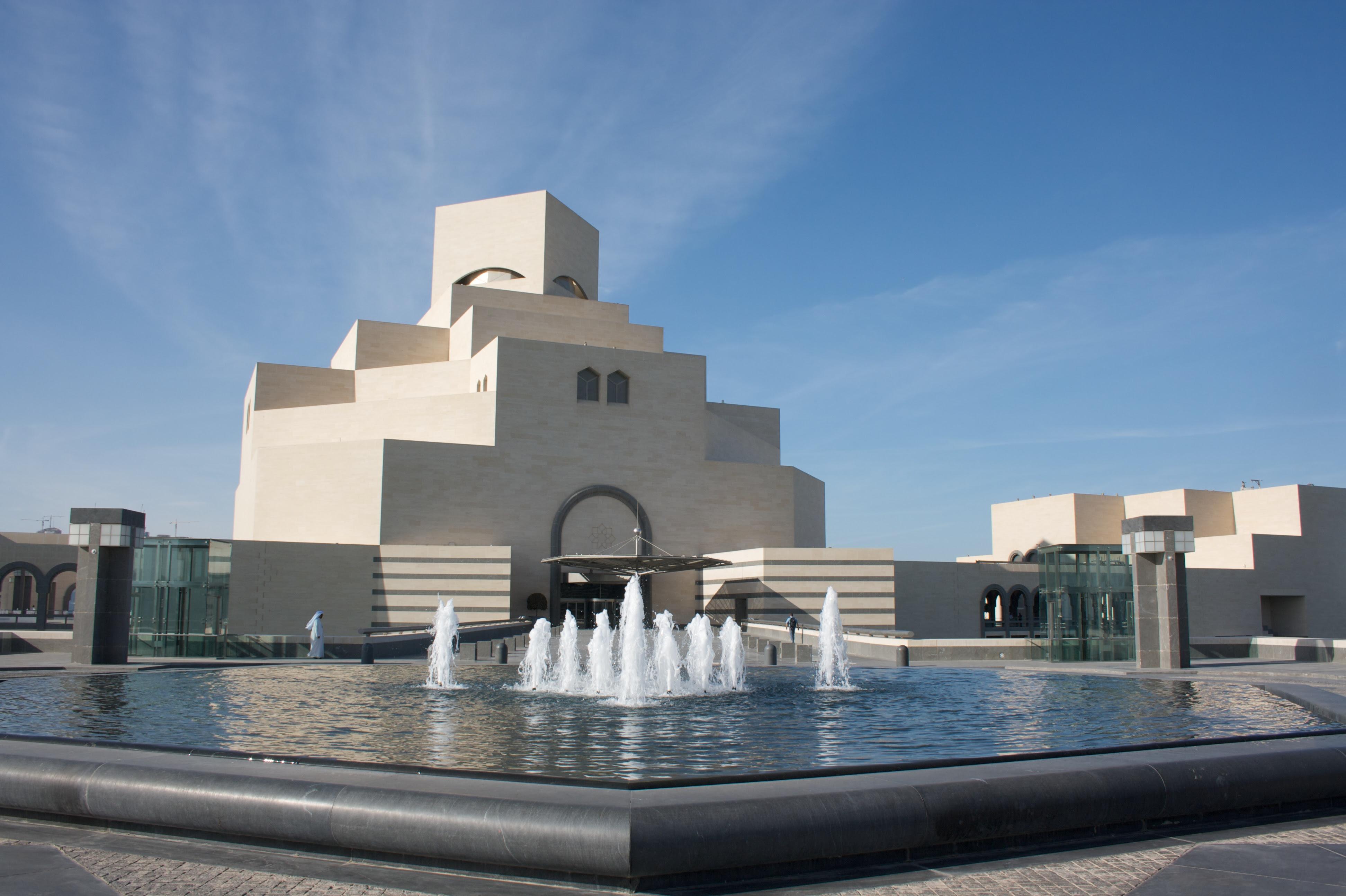Qatar Economic Power