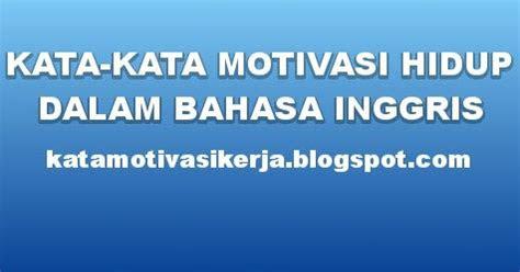 kata kata motivasi kerja kata kata motivasi hidup bahasa