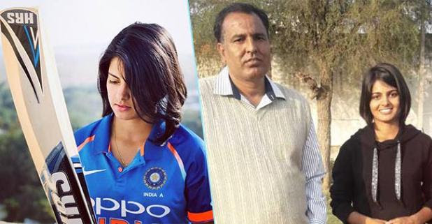 Priya Punia's Father Made A Pitch For Her To Practice Off Her Dream To Indian Women Cricket Team
