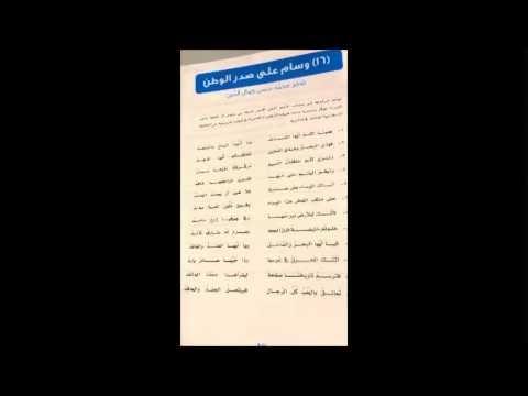 كتاب الطرائد pdf