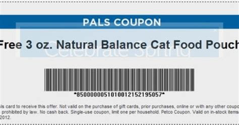 petco  balance cat food pouch printable coupon
