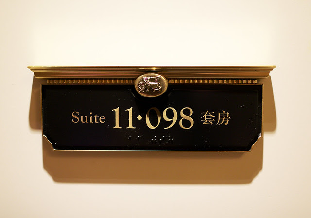 20120718_0680