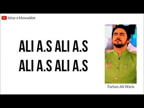 Noha Write-Ups : Ali Ali Haider Mola Lyrics Farhan Ali Waris