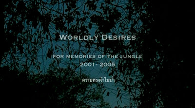 Worldly Desires