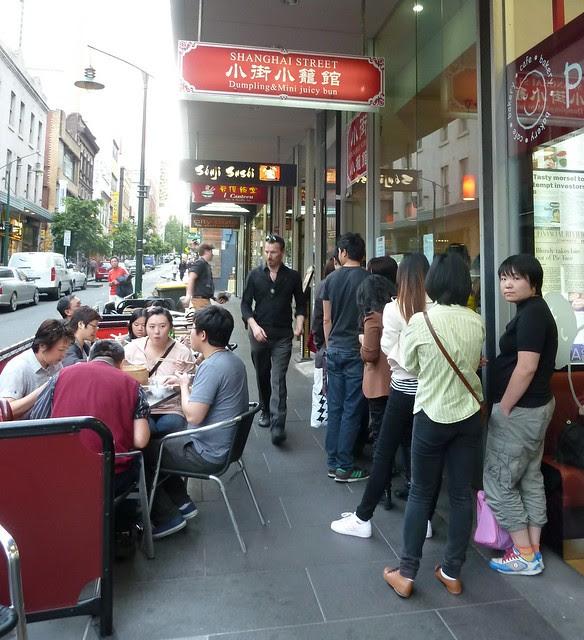 shanghai street ext
