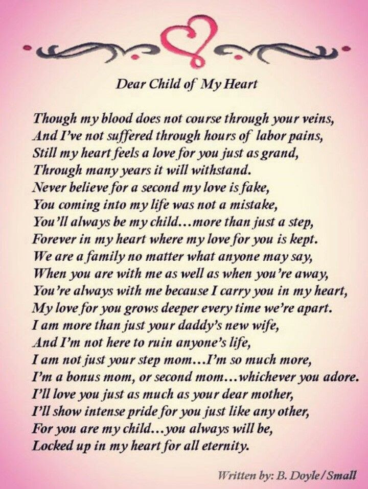Quotes About Stepmothers 43 Quotes