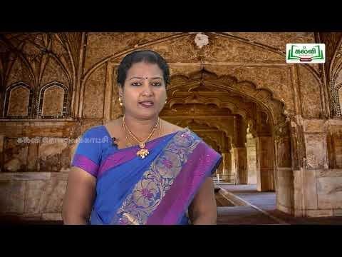 கவிதைப் பேழை Std 8 English The Three Questions, Kalvi TV  Part 01