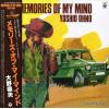 OHNO, YOSHIO - memories of my mind