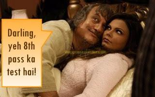 Anupam Kher makes out with Rakhi Sawant