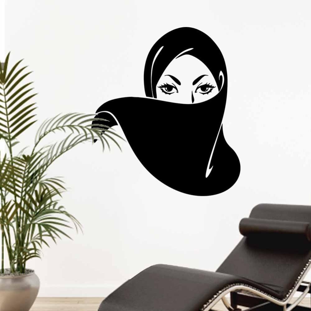 520 Gambar Dinding Kamar Muslimah Gratis Terbaik