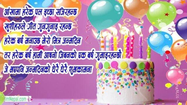 birthday wish for mom i