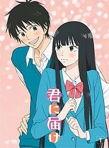 Kimi Ni Todoke Episodes