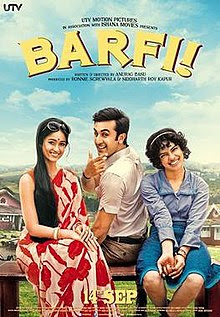 The poster features three people, one man and two women sitting on a old wooden bench and smiling towards the viewer, with the fields of Darjeeling in the background. Text at the top of the poster reveals the title, name of the director, name of the producer, name of the distributor while the text at the bottom of the poster reveals the release date and the rest of the credits.