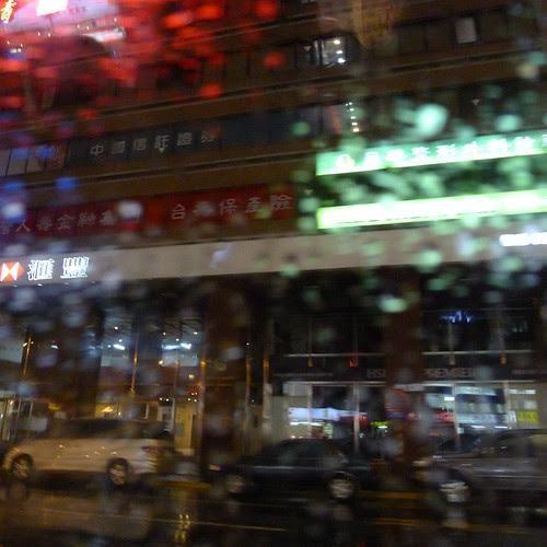 101225-yw-lhe-taiwan-P1010725.jpg