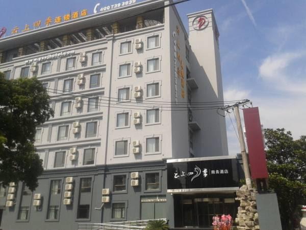 Fairyland Hotel (Xinzhuang Branch) Reviews