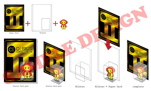 CE-CONTEST2_BLISTER-DESIGN-03